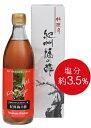 (料理用)紀州梅の酢 500ml
