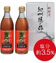 (料理用)紀州梅の酢 500ml × 2本