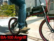 WACHSEN BA-100-BRD Angiff 20インチアルミ折りたたみ自転車 6段変速付き 【送料無料】【smtb-s】【RCP】