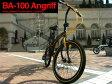 WACHSEN BA-100-BYL Angiff 20インチアルミ折りたたみ自転車 6段変速付き 【送料無料】【smtb-s】【RCP】