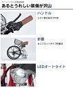 【送料無料】マイパラス 20インチ折畳自転車 6段変速ギア・リアサスM-204MERRY-MT(ミント)オールインワン/オートライト仕様折りたたみ 折り畳み