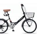 20インチ折畳自転車 M-204MERR...