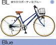 マイパラス シティサイクル 26インチ 6段ギア M-501-BL ブルー 【送料無料】【smtb-s】【RCP】