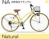 マイパラス シティサイクル 26インチ 6段ギア M-501-NA ナチュラル 【送料無料】【smtb-s】【RCP】
