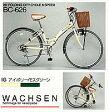 WACHSEN BC-626-IG 26インチ 折りたたみ自転車 シティサイクル シマノ6段変速付 【送料無料】【smtb-s】【RCP】