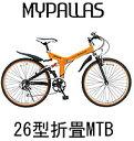 �ޥ��ѥ饹 �ޥ���ƥ�Х��� M-670-OR ����� MTB ��ATB 2...