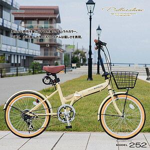 マイパラス 折りたたみ自転車 M-252 20インチ 6段変速 オールインワン ナチュラル