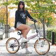 マイパラス 20型 6段 カギ ライト付き 折りたたみ自転車 M-252-OC オーキッド 【送料無料】