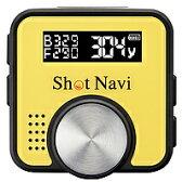 ショットナビ 高低差計測機能搭載GPSゴルフナビ V1 V1-Y イエロー 【送料無料】【smtb-s】【RCP】