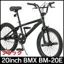 ENCOUNTER 20インチ BMX BM-20E ブラック【送料無料】