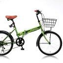 20インチ折りたたみ自転車FB-206R 31010 カーキ【送料無料】レイチェルシマノ製変速6段ギア オオトモ