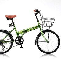 20インチ折りたたみ自転車FB-206R 31010 カーキ【送料無料】レイチェルシマノ製変速6段ギア オオトモの画像