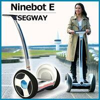 Ninebot E(ナインボット エリート) ホワイトセグウェイ 電動一輪車 21955 立ち乗りロボット【送料無料】オオトモの画像