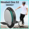 Ninebot One S2(ナインボットワン エスツー) セグウェイ 電動一輪車 33139【送料無料】オオトモ