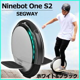 Ninebot One S2(�ʥ���ܥåȥ�� �����ġ�) ���������� ��ư���ؼ֡�33139������̵���ۥ����ȥ�