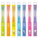 スヌーピー&フレンズ 歯ブラシスヌーピー グッズ 歯磨きブラシ おしゃれ かわいい 可愛い