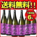 【あす楽】【送料無料】紫の赤兎馬 1800ml 芋焼酎 6本セット 【濱田酒造/鹿児島】