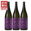 【送料無料】紫の赤兎馬 1800ml 芋焼酎 3本セット 【濱田酒造/鹿児島】