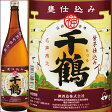 千鶴 紫芋仕込み 芋焼酎 25度 1800ml【神酒造/鹿児島】