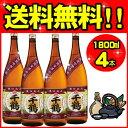 【送料無料】千鶴 紫芋仕込み 芋焼酎 25度 1800ml 4本セット【神酒造/鹿児島】