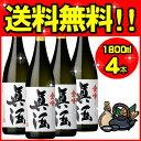 【送料無料】金峰眞酒 1800ml 芋焼酎 4本セット 【小正醸造/鹿児島】