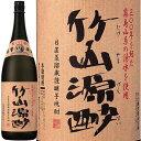 300年を経た湧水を使用「竹山源酔」1800ml【小正醸造/鹿児島】