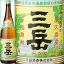 【あす楽】三岳(みたけ)芋焼酎 25度 1800ml【三岳酒造/鹿児島】