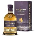 キルホーマンお取り寄せ ウイスキー キルホーマン サナイグ 正規品 46度 700ml シングルモルト アイラ【家飲み 贈答用 ギフト】