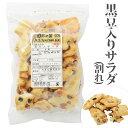 【黒豆入サラダ割れ 130g 】日本の米100%、化学調味料...