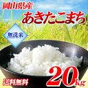 青大豆米味噌(1kg)