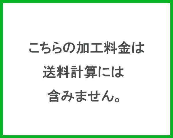 カラーボード「板厚16mm用」【カット面テープ...の紹介画像3