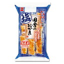 岩塚製菓 田舎のおかき塩12袋入り