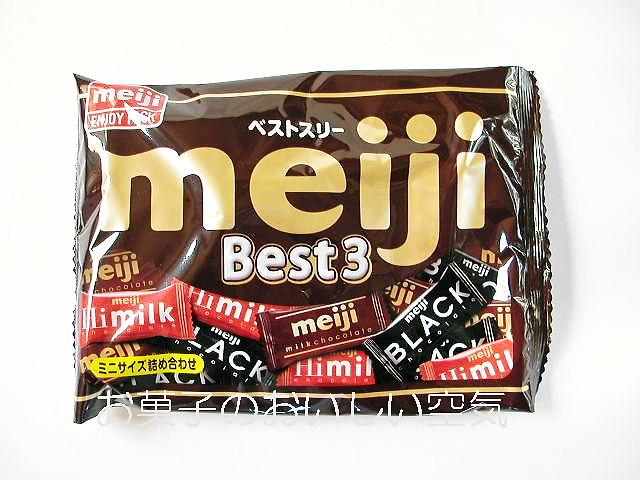 明治ベストスリーBest3チョコレート(単品)