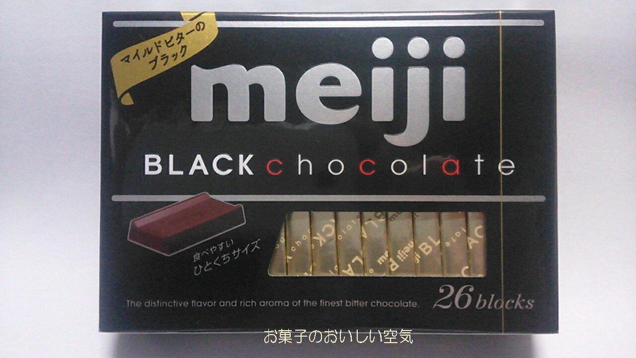 明治ブラックチョコレート26枚 6個入り