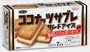 ココナッツサブレサンドアイス 8箱入り 江崎グリコ
