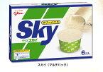 スカイマルチパック サワーバニラ アイスクリーム 8箱入 江崎グリコ