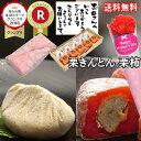 母の日 プレゼント 母の日 ギフト スイーツ 和菓子 お菓子...