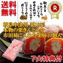 敬老の日 超早割200円OFFクーポン 暑中見舞い 残暑見舞い 和菓子 スイーツ お菓子 ギ