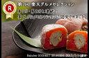栗きんとん入り干し柿 画像2