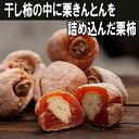 岐阜 スイーツ アイテム口コミ第2位