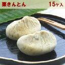 手土産 生菓子 アイテム口コミ第10位