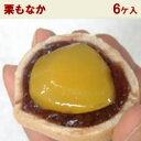 手土産 生菓子 アイテム口コミ第9位
