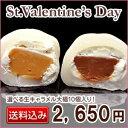 7大特典 バレンタイン ホワイトデー 和菓子 スイーツ ギフ...