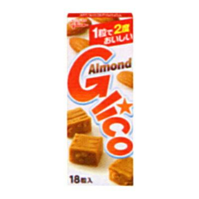 (お買い得)グリコ アーモンドグリコ 18粒 120コ入り