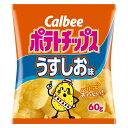 カルビー ポテトチップス うすしお味 60g 12袋入り (4901330502881)