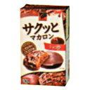 カバヤ サクッとマカロン ショコラ 10枚 5コ入り 2016/02/16発売