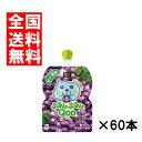 (送料無料)コカコーラ ミニッツメイド ぷるんぷるんQoo ぶどう 125gパウチ 60本(30本×2ケース)