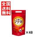 (送料無料)コカコーラ 太陽のマテ茶 情熱ティーバッグ(2.3gティーバック10個入り) 48袋(24袋×2ケース)