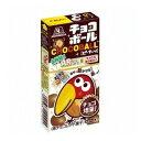 森永製菓 チョコボール<ピーナッツ> 28g 240コ入り 2016/03/01発売
