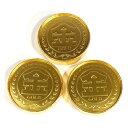 (全国送料無料)リアライズ 金メダルチョコ 20個 3コ入り メール便 (4582218055578x3m)